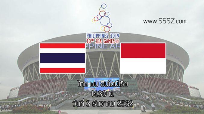 วอลเลย์บอลซีเกมส์ไทยอินโด