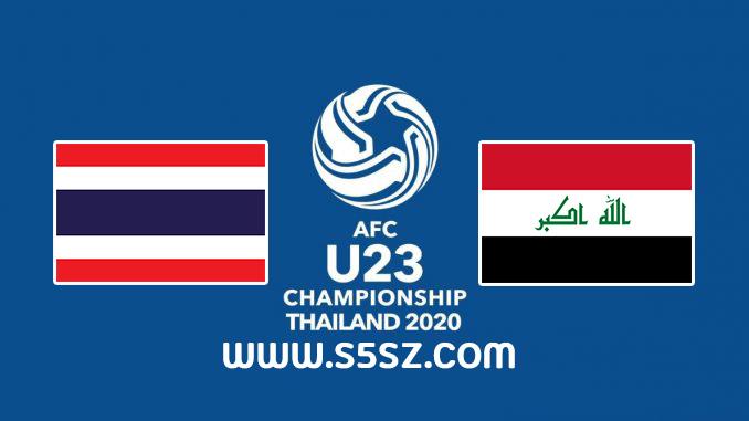 ฟุตบอลไทยอิรักu23