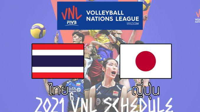 วอลเลย์บอลหญิงเนชั่นส์ ลีก 2021 ไทย ญี่ปุ่น