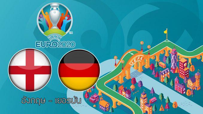 อังกฤษ - เยอรมัน